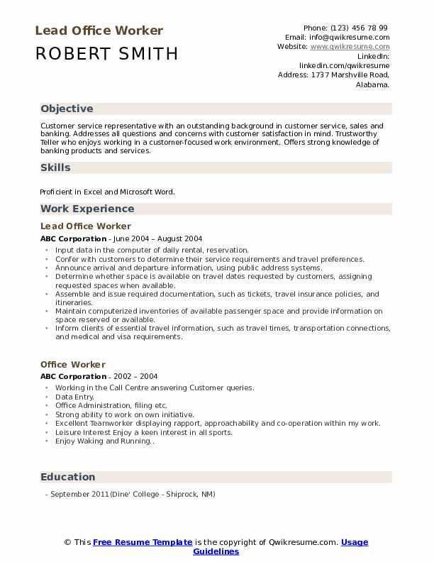 Eligibility Worker/Analyst Resume Sample