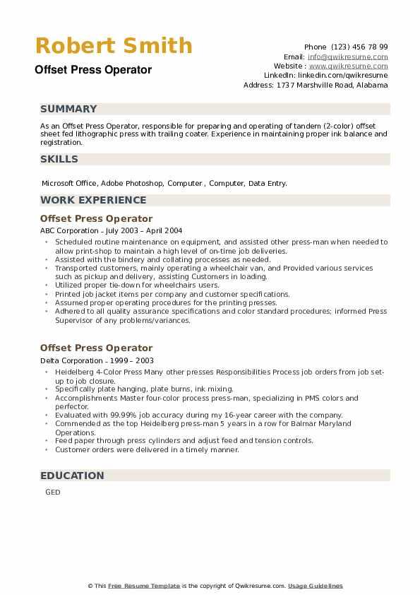 Offset Press Operator Resume example