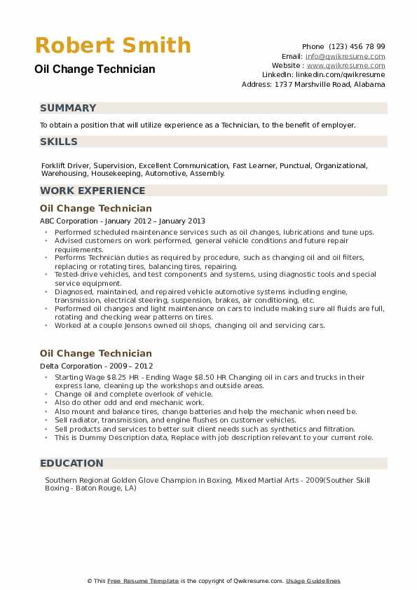 Oil Change Technician Resume example