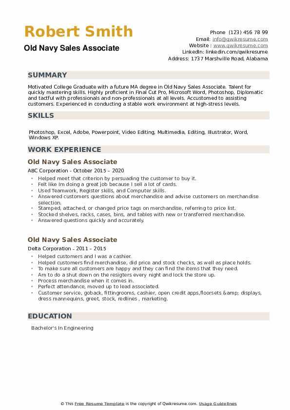 Old Navy Sales Associate Resume example