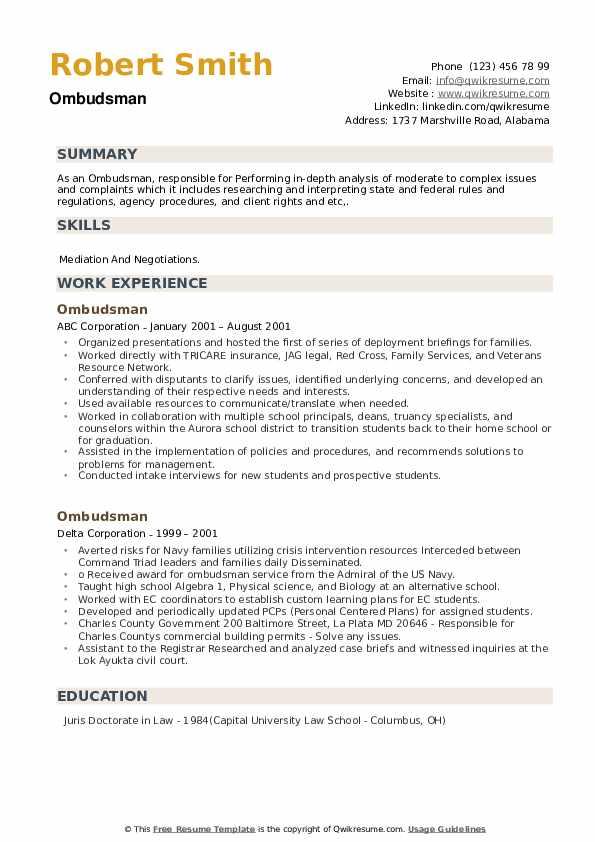 Ombudsman Resume example