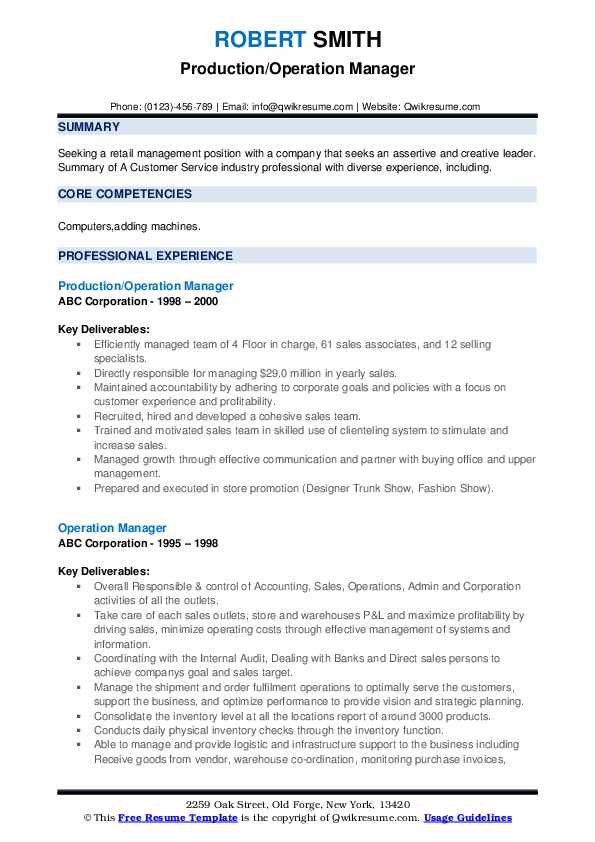 Production/Operation Manager Resume Template