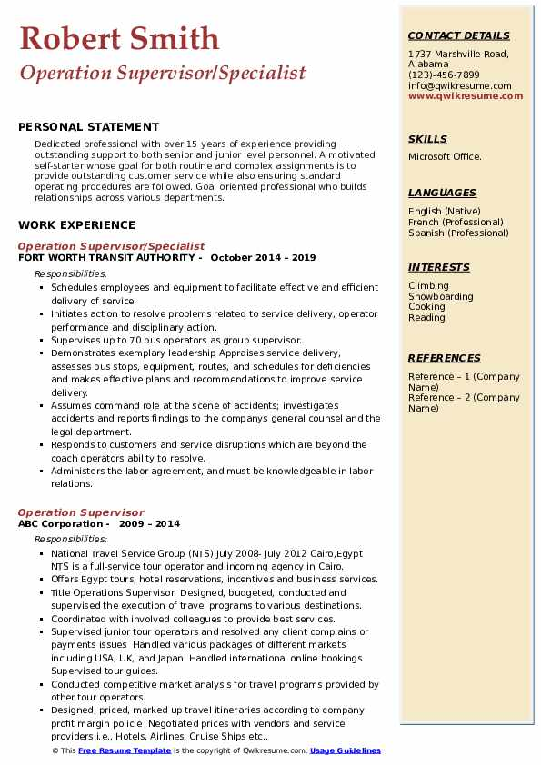 Operation Supervisor/Specialist Resume Example