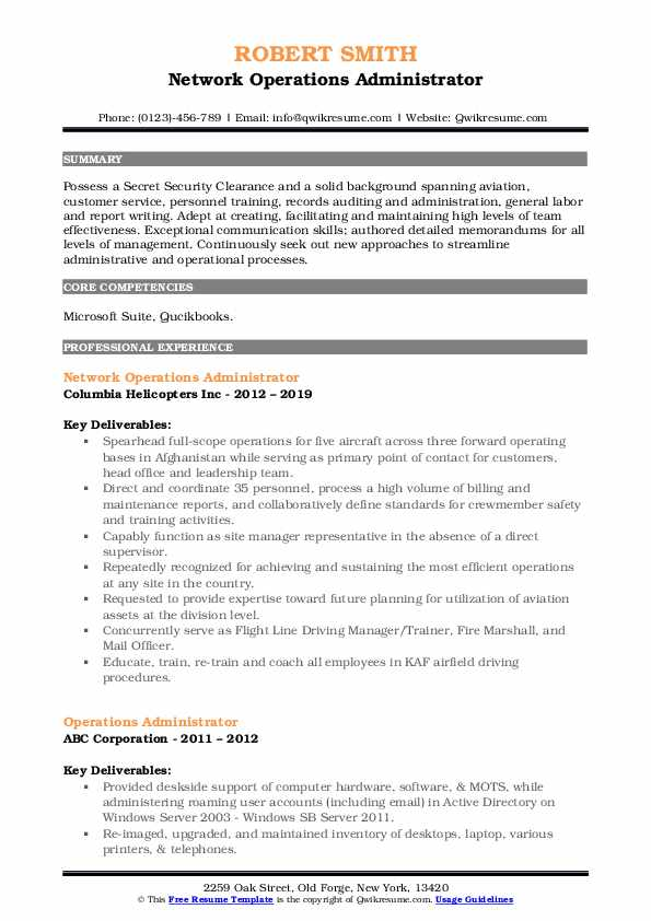 Network Operations Administrator Resume Sample