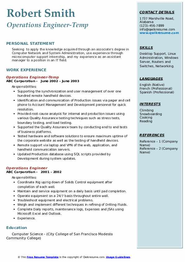 Operations Engineer-Temp Resume Example