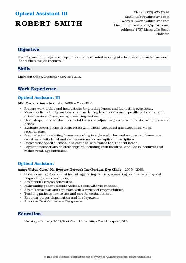 optical assistant resume samples