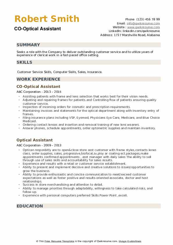 CO-Optical Assistant Resume Example