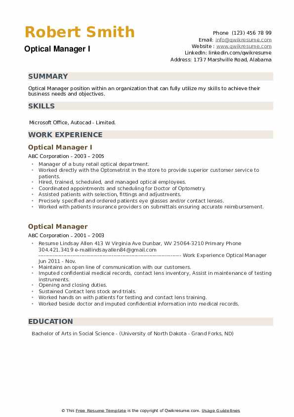 Optical Manager I Resume Template