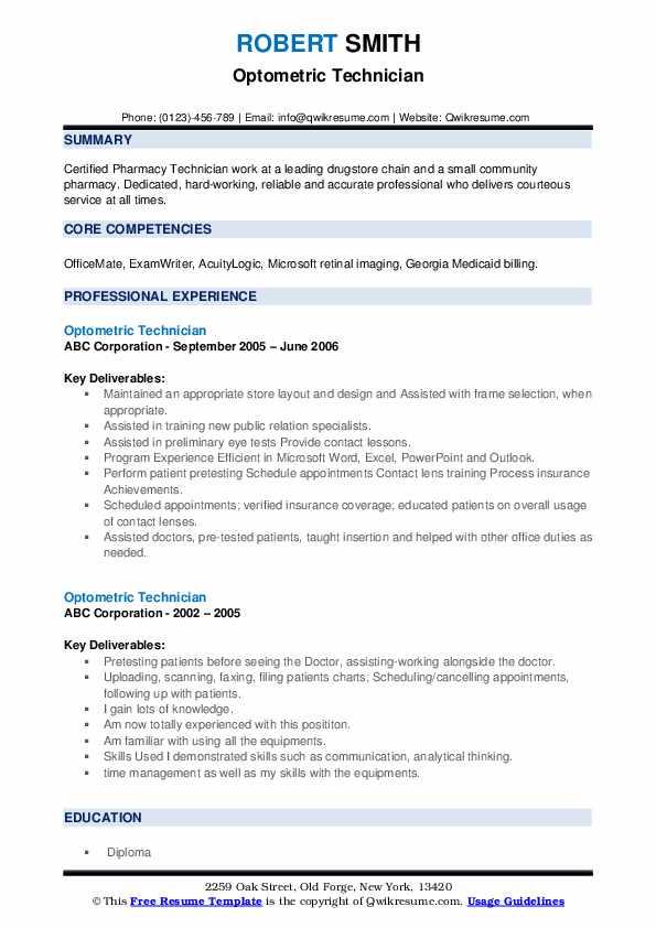Optometric Technician Resume example