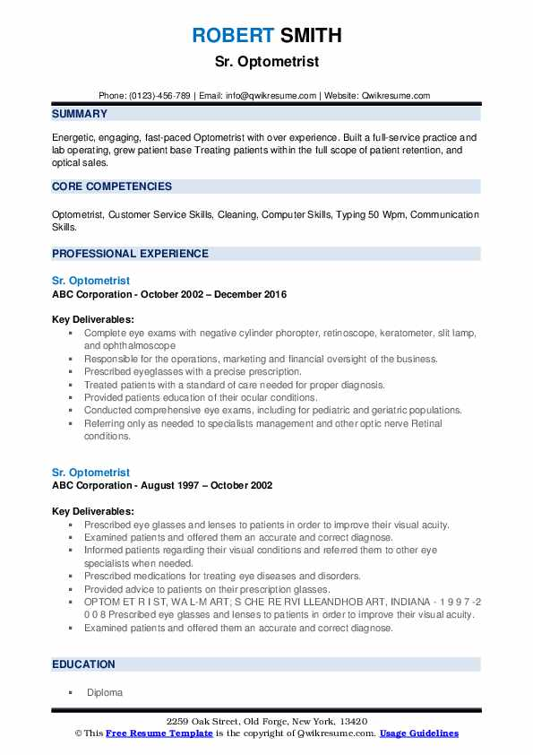 Optometrist Resume Samples | QwikResume