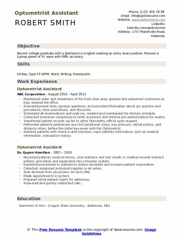 Optometrist Assistant Resume Format