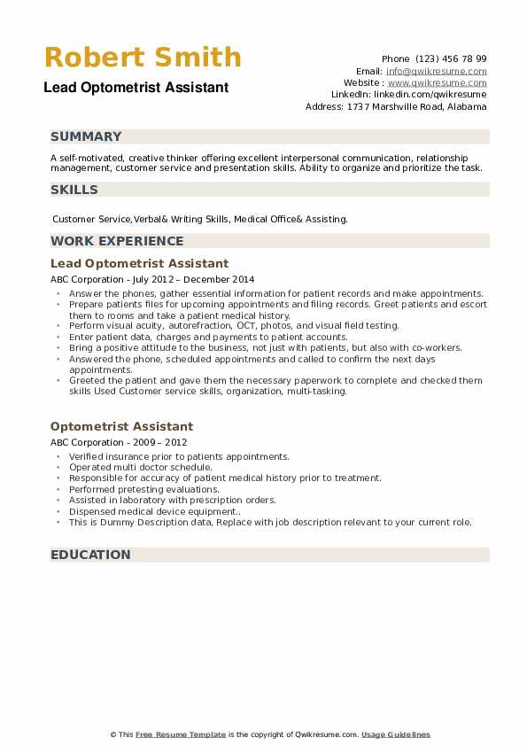 optometrist assistant resume samples  qwikresume