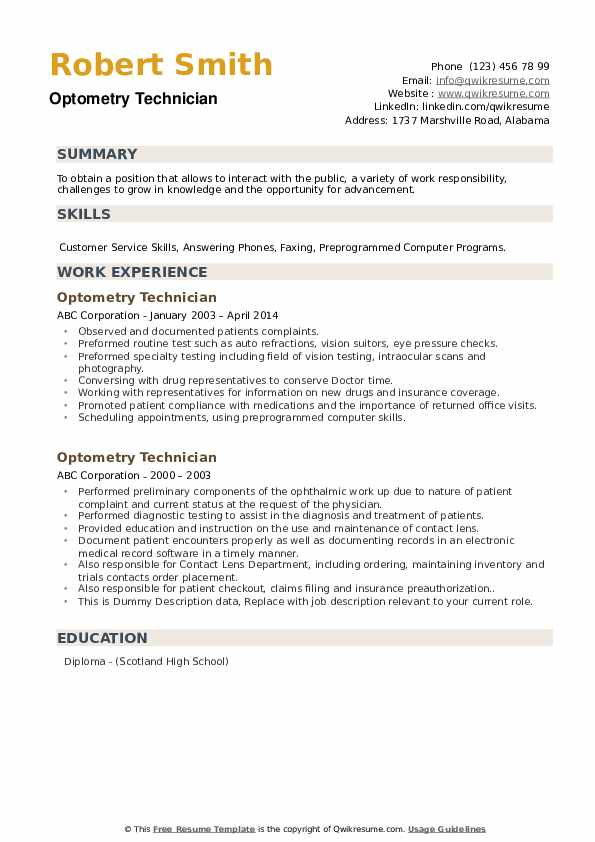 Optometry Technician Resume example