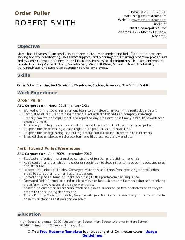 Order Puller Resume Format