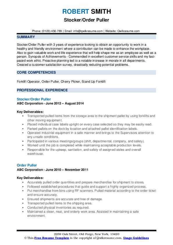 Stocker/Order Puller Resume Format