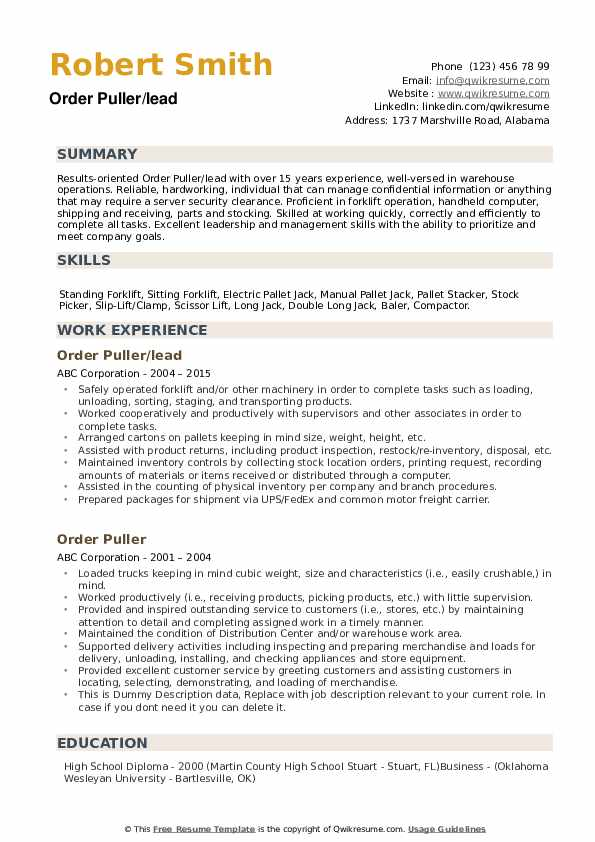 Order Puller Resume example