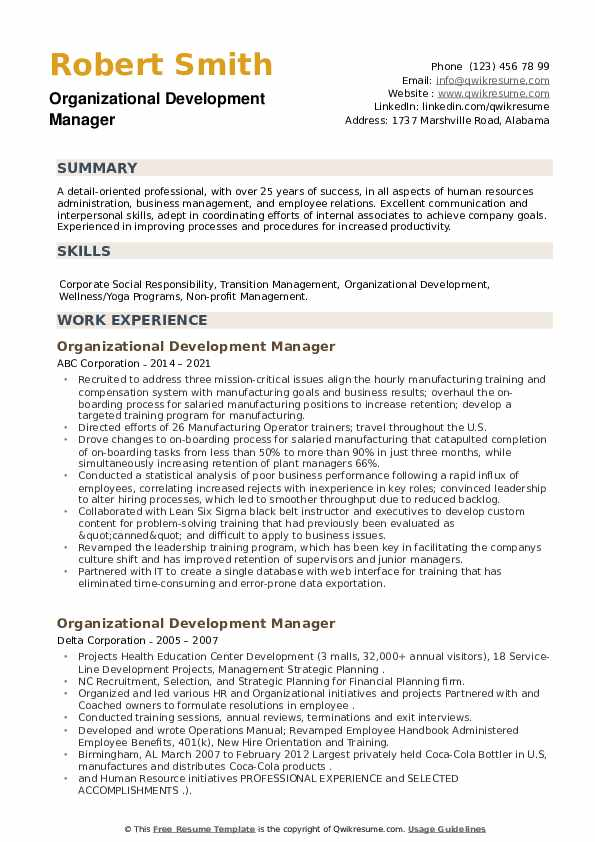 Organizational Development Manager Resume example