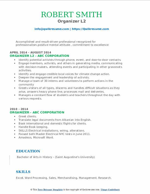 Organizer L2 Resume Template