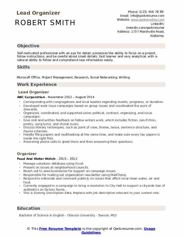 Lead Organizer Resume Model