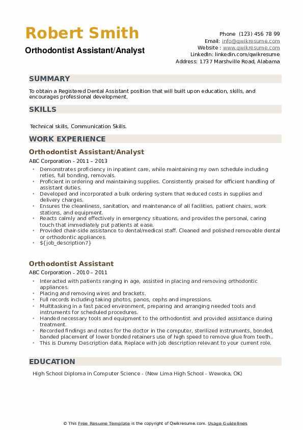 Orthodontist Assistant/Analyst Resume Sample
