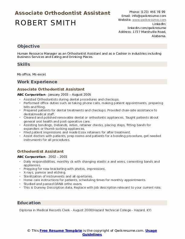 Associate Orthodontist Assistant Resume Example