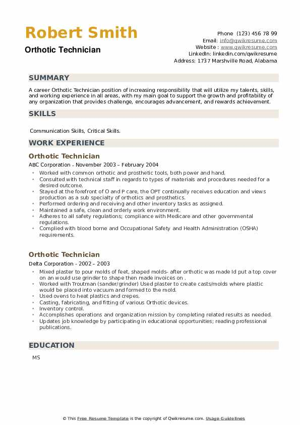 Orthotic Technician Resume example