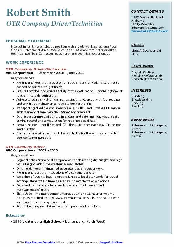 OTR Company Driver/Technician Resume Example