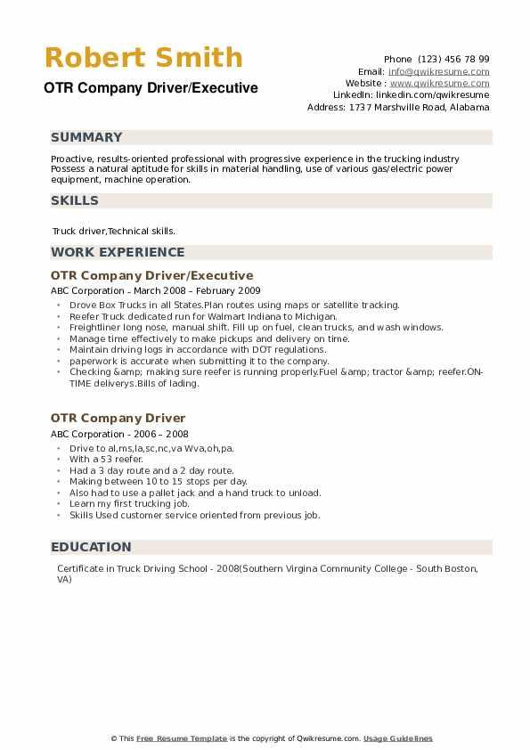 OTR Company Driver/Executive Resume Model