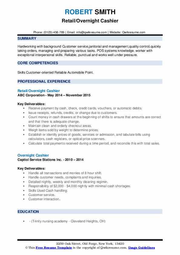 Retail/Overnight Cashier Resume Sample