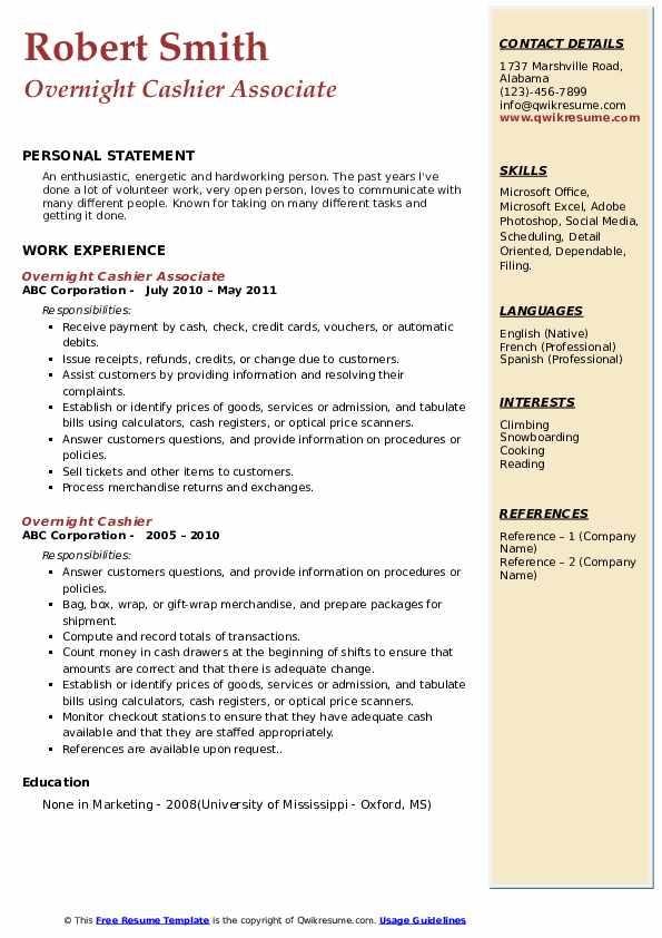 Overnight Cashier Associate Resume Sample