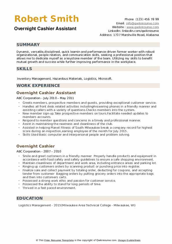 Overnight Cashier Assistant Resume Template