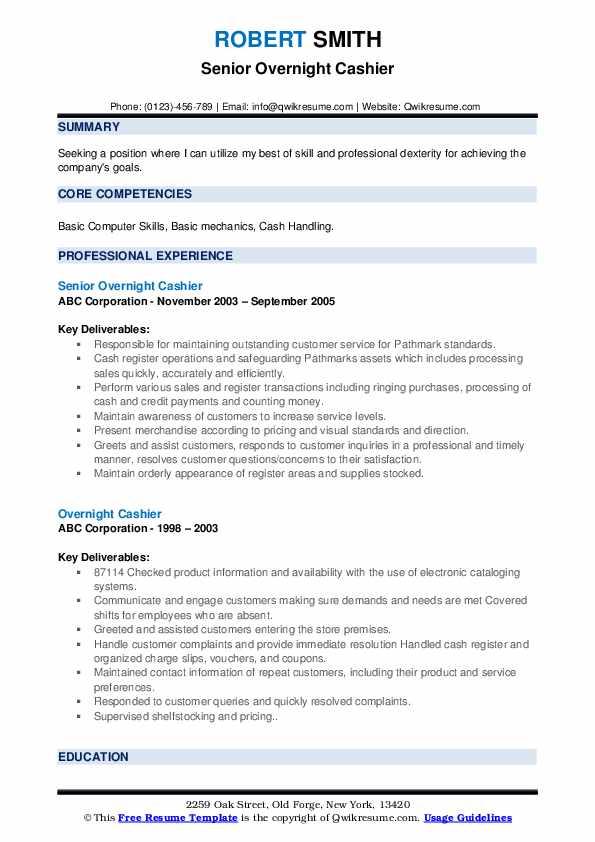Overnight Associate Resume example