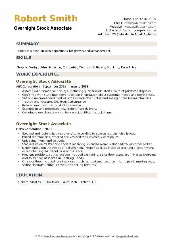 Overnight Stock Associate Resume example