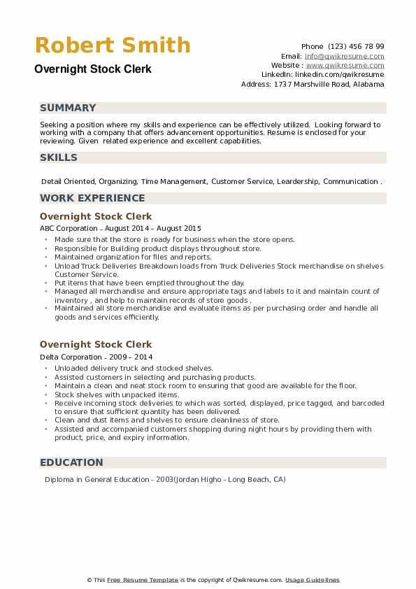 Overnight Stock Clerk Resume example