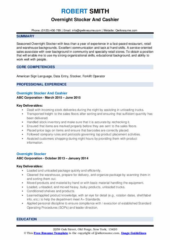 Overnight Stocker And Cashier Resume Example