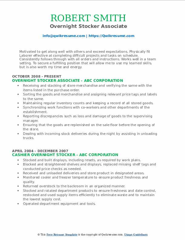 overnight stocker resume samples