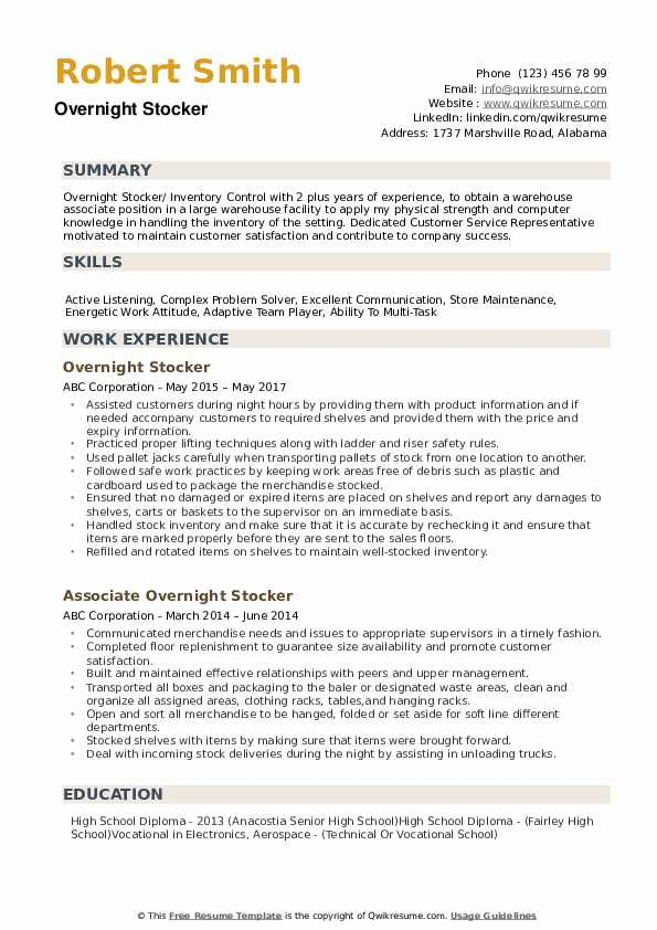 overnight stocker resume samples