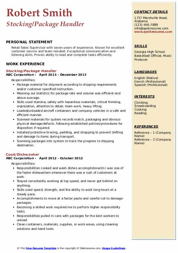 Stocking/Package Handler Resume Model