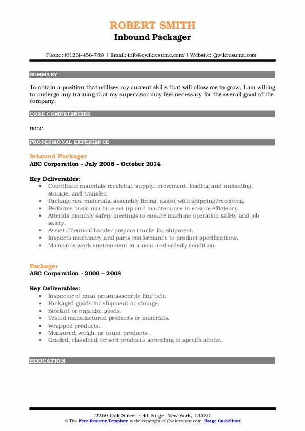 Inbound Packager Resume Example