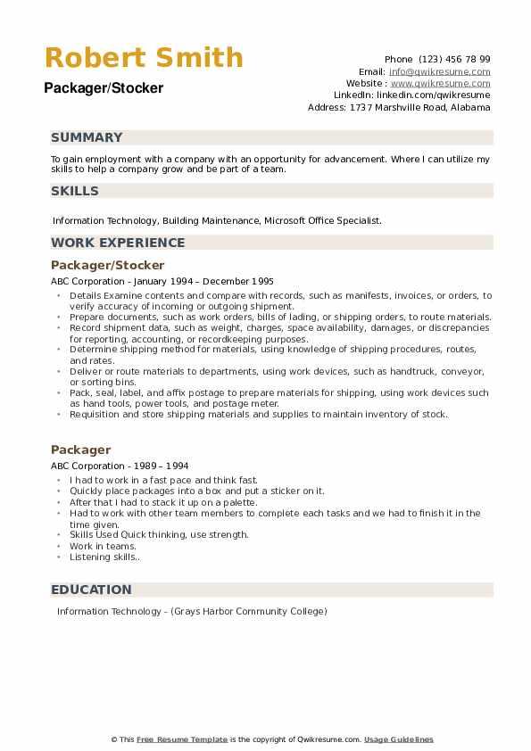 Packager/Stocker Resume Example