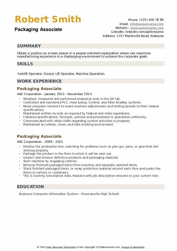 Packaging Associate Resume example