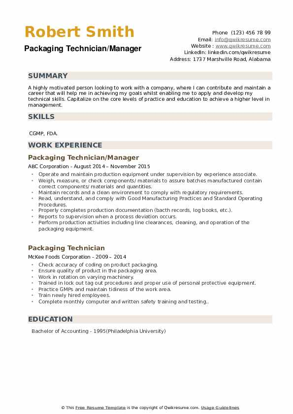 packaging technician resume samples