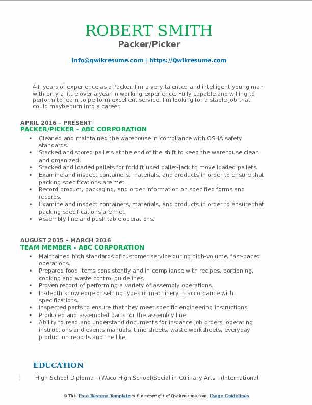 packer resume samples