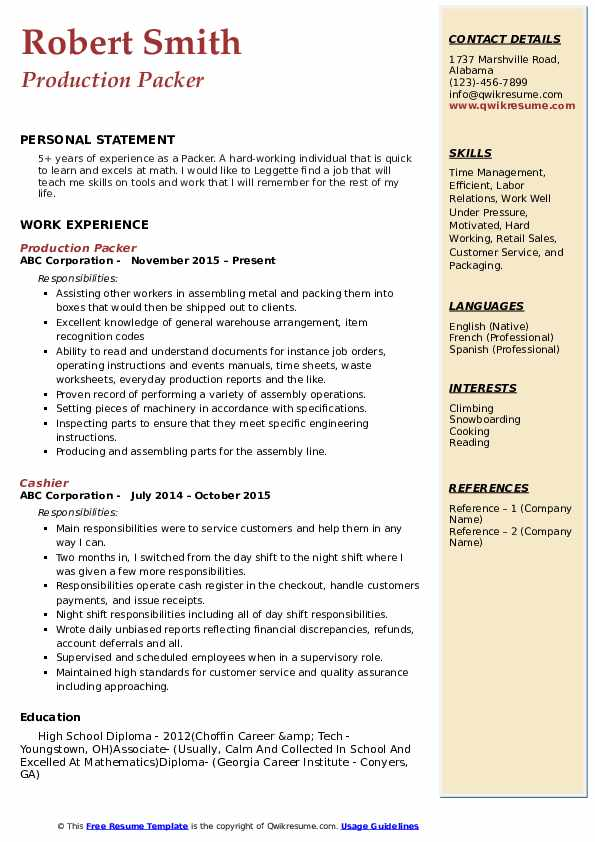 packer resume samples