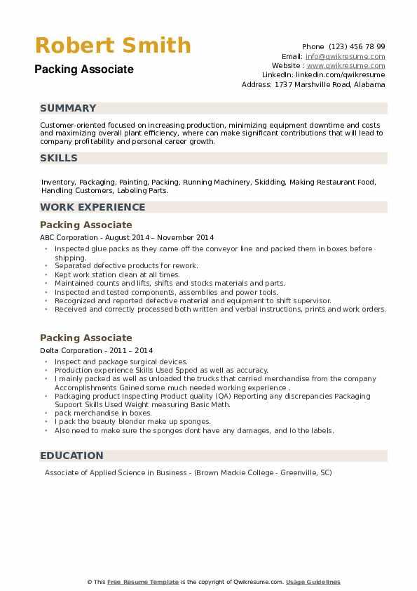 packing associate resume samples