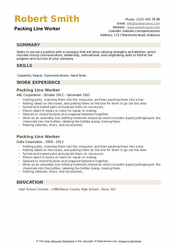 Packing Line Worker Resume example