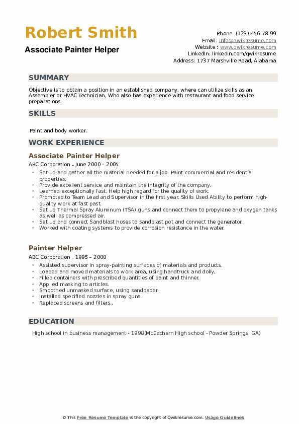 Associate Painter Helper Resume Model