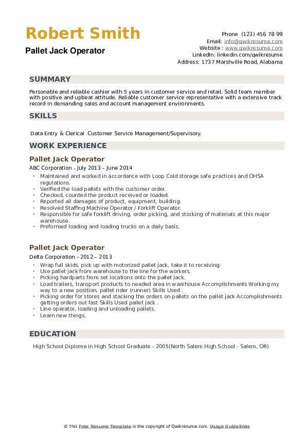 Pallet Jack Operator Resume example