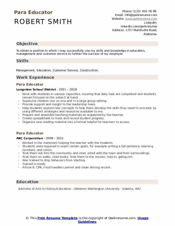 Para Educator Resume Template