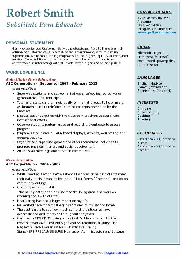 Substitute Para Educator Resume Example